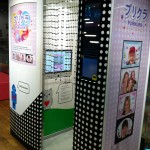 Purikura utställning